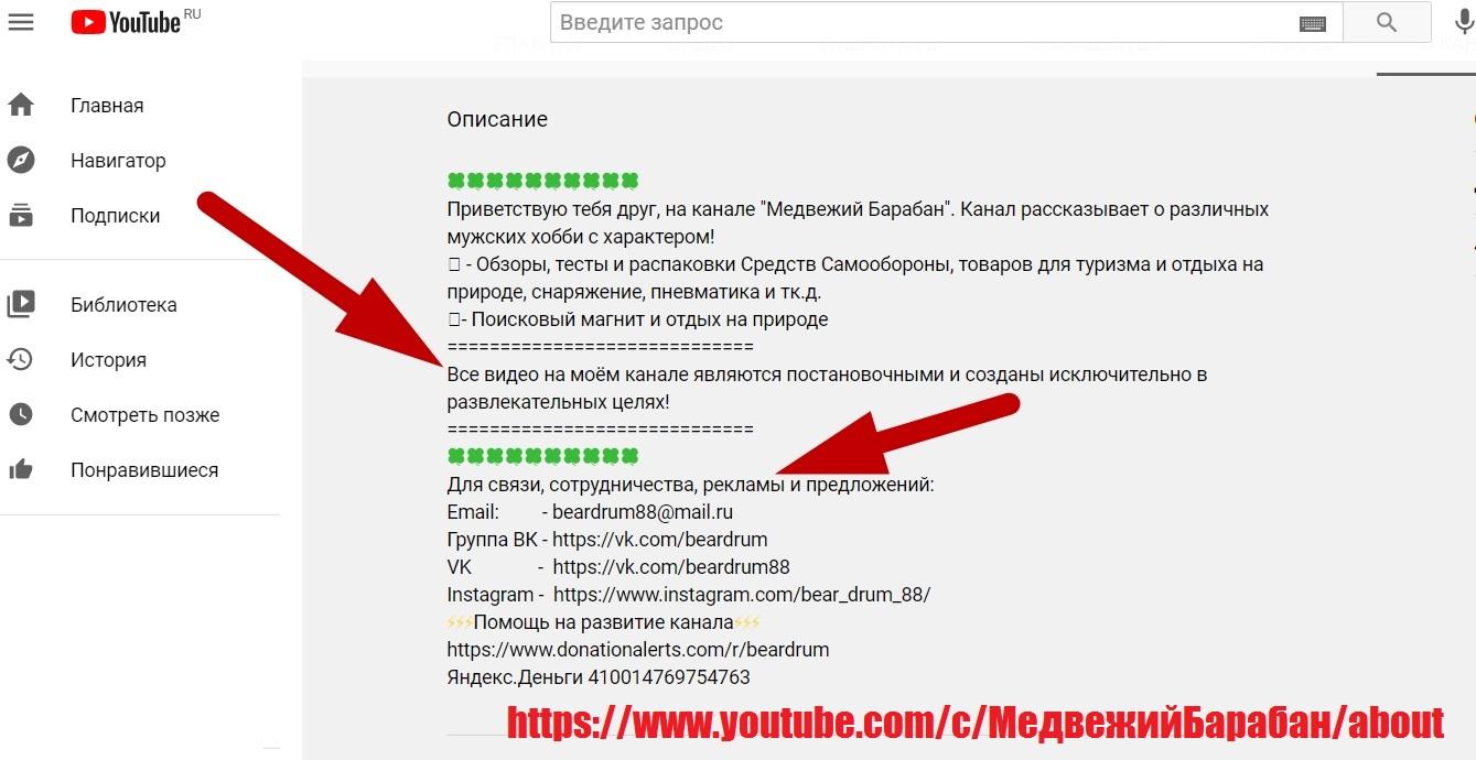 magnad.ru отзывы подделки под электрошокеры черный список магазинов электрошокеров